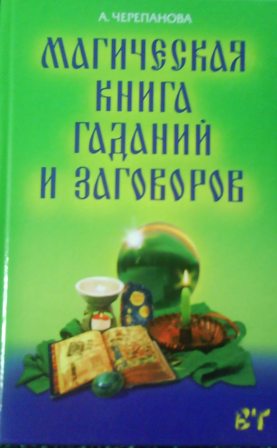 Narod ru скачать книги